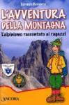 L`AVVENTURA DELLA MONTAGNA - L`alpinismo raccontato ai ragazzi